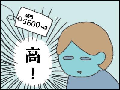 20161219_07.jpg