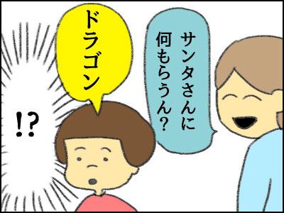 20161219_04.jpg