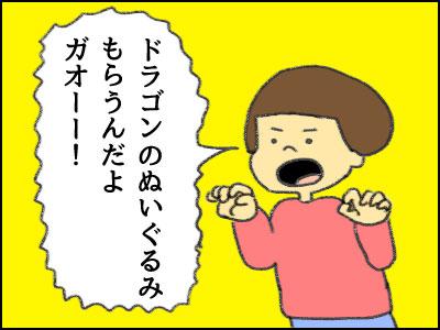20161219_05.jpg