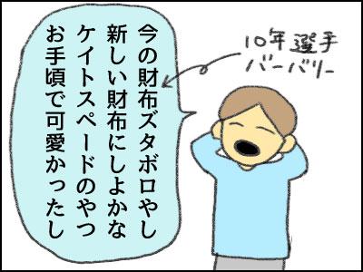20161228_02.jpg