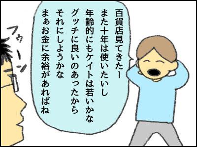 20161228_03.jpg