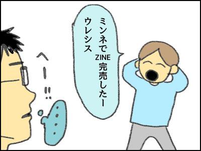 20161228_04.jpg