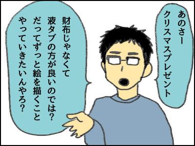 20161228_05.jpg