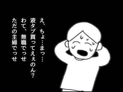 20161228_09.jpg