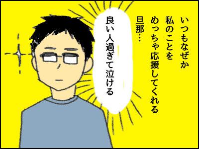 20161228_10.jpg