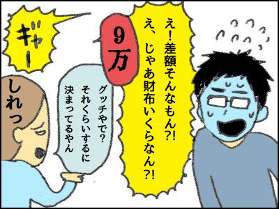 20161228_13.jpg