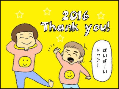 20161231_05.jpg