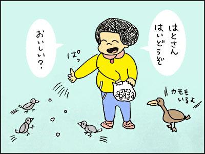 20170103_01.jpg