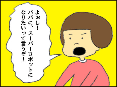 20170112_04.jpg