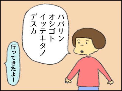 20170112_07.jpg