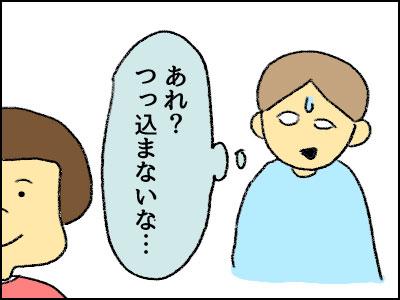 20170114_05.jpg