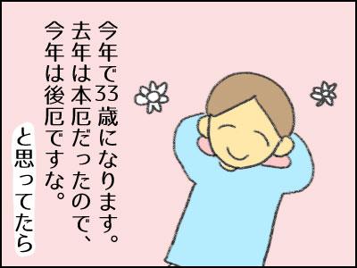 20170124_01.jpg