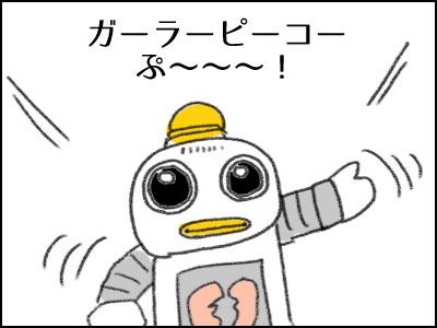 20170126_01.jpg