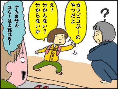 20170126_05.jpg