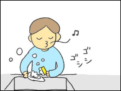 20170130_01.jpg