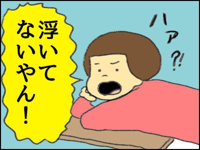 20170130_06.jpg