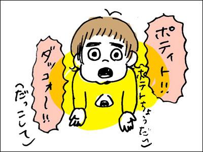 20170206_01.jpg