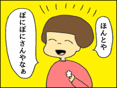 20170212_05.jpg