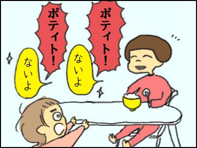 20170221_04.jpg
