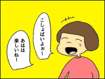 20170223_04.jpg