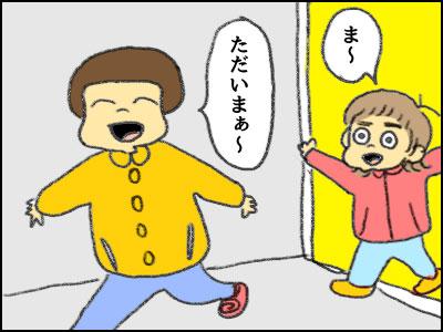 20170306_01.jpg