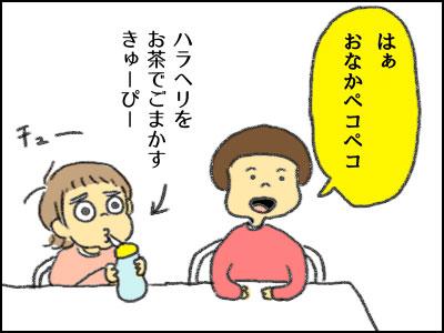 20170309_01.jpg