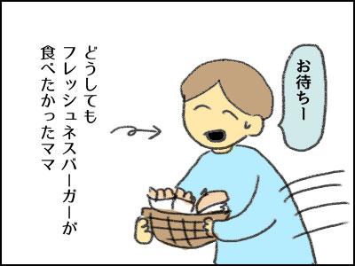 20170309_02.jpg