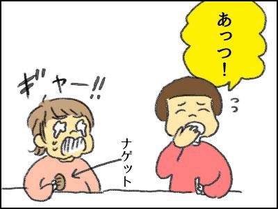 20170309_07.jpg