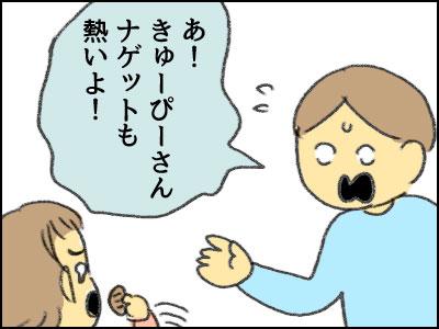20170309_08.jpg