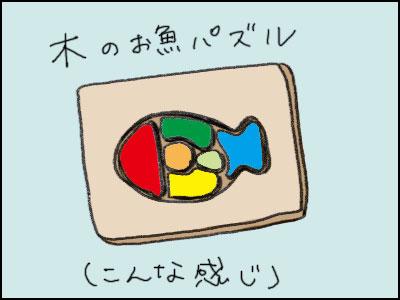 20170312_01.jpg