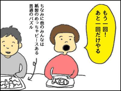 20170312_02.jpg