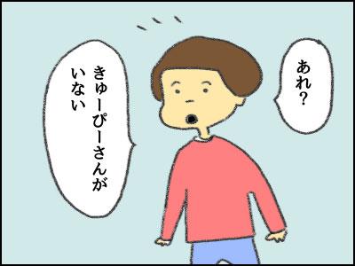 20170314_01.jpg