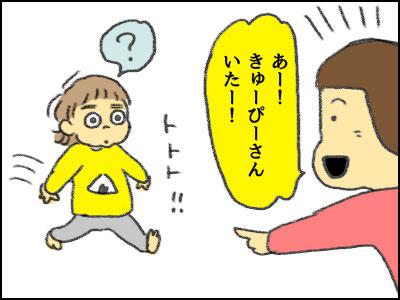 20170314_03.jpg