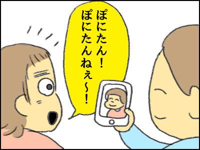 20170313_02.jpg