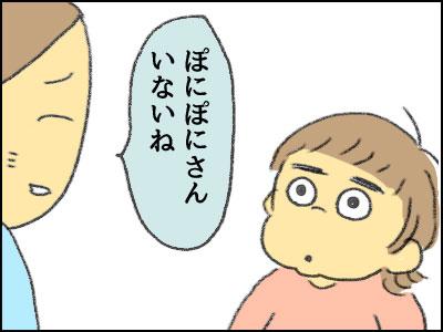 20170313_03.jpg