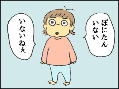 20170313_04.jpg