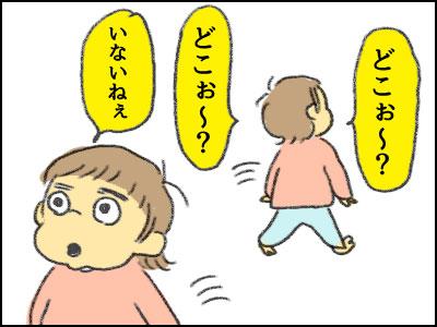 20170313_05.jpg