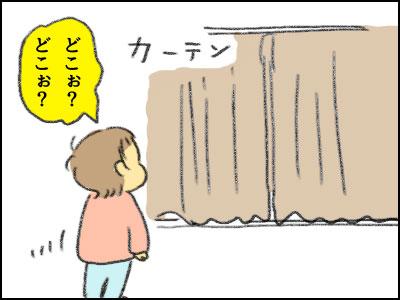 20170313_06.jpg