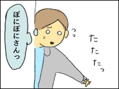 20170314_11.jpg
