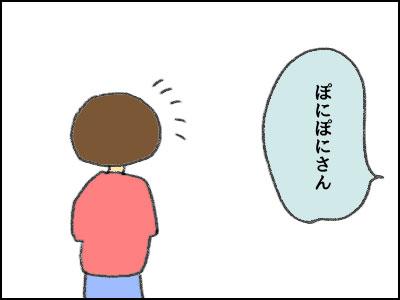 20170314_13.jpg