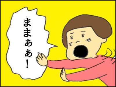 20170314_16.jpg