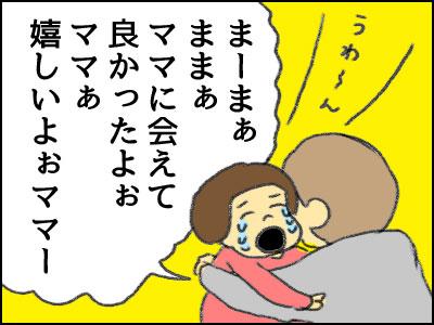 20170314_17.jpg