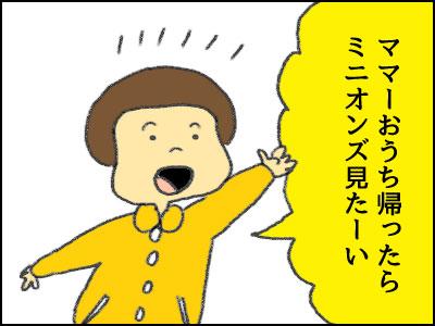 20170319_01.jpg