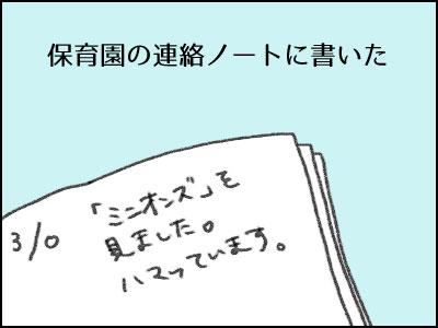 20170319_02.jpg