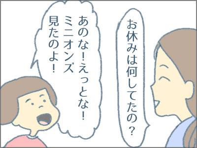 20170319_04.jpg
