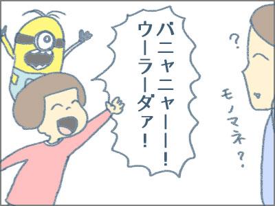 20170319_05.jpg