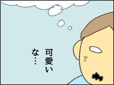 20170319_06.jpg
