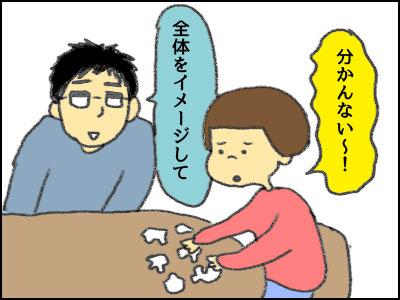 20170320_01.jpg