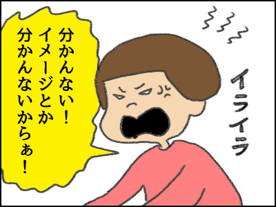 20170320_02.jpg