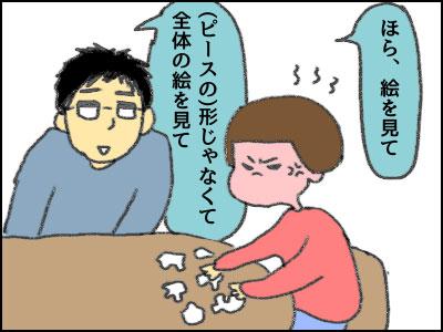 20170320_03.jpg